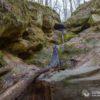 Мальцев водопад