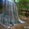 Водопад Стакан