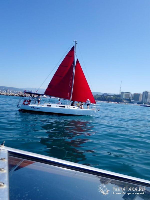 Морская прогулка в Сочи